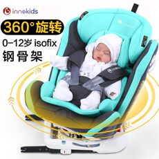 Innokids Child Safety Seat 360 Degree Rotating Car with 0-12 Years Old Baby Can Sit and Lay Isofix Latch inte Infant Car Seat