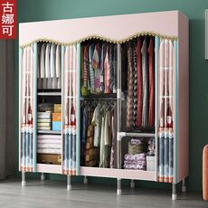 Simple cloth wardrobe steel pipe thickening and thickening reinforcement steel frame economy double rental home wardrobe