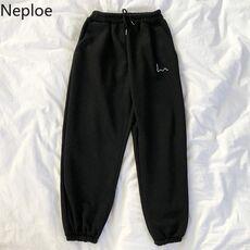 Neploe Pants Women 2020 Spring New Embroidery Elastic High Waist Ladies Trousers Loose Casual Beam Feet Pants Femme 1C285
