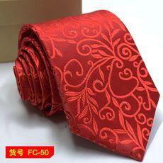 67 Styles Men's Ties Solid Color Stripe Flower Floral 8cm Jacquard Necktie Accessories Daily Wear Cravat Wedding Party Gift