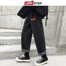 LAPPSTER Mens Korean Fashoins Harem Blue Jeans Pants 2020 Vintage Straight Pants Harajuku Jeans Baggy Belt High Quality Denim